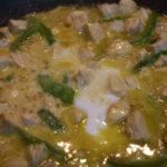 Frango ao Curry com Pimentao e Leite De Côco
